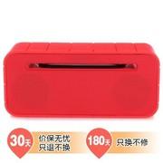 乐果 B7500 插卡蓝牙音箱 便携无线手机免提 电脑车载音响(珊瑚红)