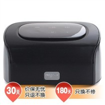 乐果 B3000 莫扎特无线蓝牙音箱 迷你 便携 手机免提语音通话 触摸插卡低音炮(宝马灰)产品图片主图
