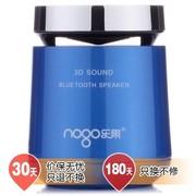 乐果 B6500 简爱无线蓝牙音箱 迷你音响低音炮 电脑 便携车载手机免提通话音箱(蓝色)