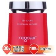 乐果 B6500 简爱无线蓝牙音箱 迷你音响低音炮 电脑 便携车载手机免提通话音箱(红色)