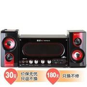 金正 N76 多媒体有源音箱(黑色)