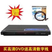 先科 PDVD-933A HDMI高清DVD播放机 (黑色)