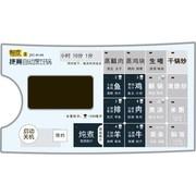 捷赛 JSC-B166 多功能自动烹饪锅 电炒锅 电炖锅 电煮锅 煲汤锅 3.5升