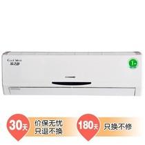 格力 KFR-32GW/(32556)FNDc-2 1.5匹 壁挂式凉之静系列家用变频冷暖空调产品图片主图
