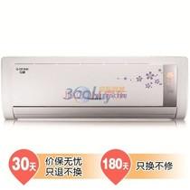 格力 KFR-32GW(32570)FNBa-3 小1.5匹 挂式Q迪变频系列冷暖空调产品图片主图