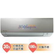 大金 FTXS225KCPC 1匹 壁挂式S系列家用冷暖空调 (柔金)
