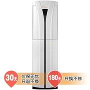 大金 FVXB350NC-W 正2匹 柜式直流变频家用冷暖空调(R410新冷媒)珍珠白