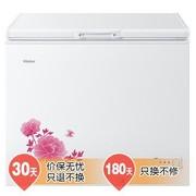 海尔 BC/BD-203HDN 203升 冷柜(白色)