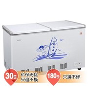 海尔 FCD-195SE 195升 冷冻冷藏柜(白色)