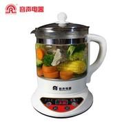 容声 养生壶 正品加厚玻璃 电煮茶器 酸奶花茶壶 分体煎药壶