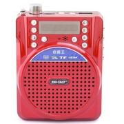 先科 SAST-T25 多功能扩音器 插卡音响 迷你音响