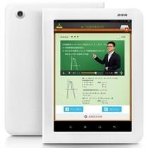 步步高 家教机 H9  珍珠白 16G 小学初中高中同步 难题扫描 学生平板 wifi TFBOYS同款学习机产品图片主图