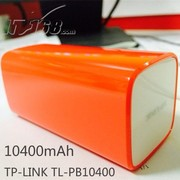 TP-LINK TL-PB10400 10400mAh移动电源 (红)