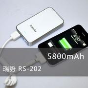 瑞势 RS-202(5800mAh)