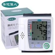华佗佳人 电子血压计 腕式 PG-800A3 全自动智能语音血压仪