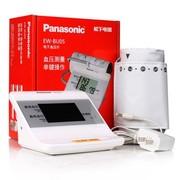 松下 Panasonic电子血压计上臂式EW-BU05(含电源)