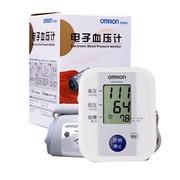 欧姆龙 上臂式全自动电子血压计HEM-8102A
