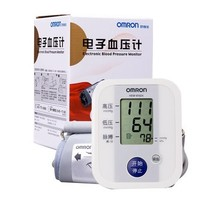 欧姆龙 上臂式全自动电子血压计HEM-8102A产品图片主图