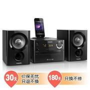 飞利浦 DCD1190/93 迷你音响 电视音箱DVD播放机iphone5S/6苹果音响卡拉OK/USB播放器(黑色)
