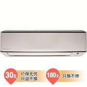大金 FTXB325NC-W 1匹 壁挂式B系列家用冷暖变频空调(白色)