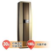 大金 FVXF172NC-N 3匹 柜式帕缔能系列家用冷暖空调 (金色)