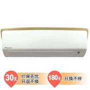 大金 FTXJ325NC-N 1匹  壁挂式直流变频家用冷暖空调 (金色)