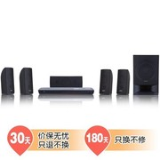 索尼 BDV-E290//M 3D蓝光家庭影院(黑色)