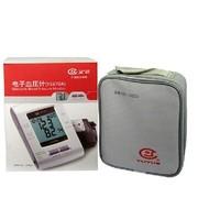 鱼跃 电子血压计YE670A