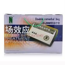 绿之佳 场效应治疗仪 CG-200B型 双治疗带产品图片主图