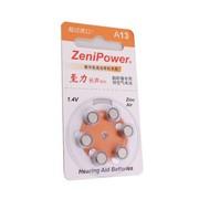 宝尔通 至力助听器电池A13型