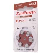 宝尔通 至力助听器电池 A312型号