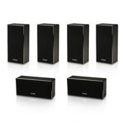 CAV DL-1挂壁式3D家庭影院音响 新款时尚主中置环绕音箱 黑色