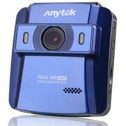安尼泰科 AT750全高清1080P行车记录仪WDR宽动态140广角 蓝色