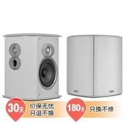 普乐之声 FXi A4  WHITE 环绕音箱 (白色)
