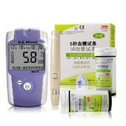 怡成 血糖仪5D型 独立试纸50条+50采血针