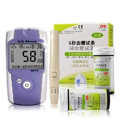 怡成 血糖仪5D型 独立试纸50条+50采血针产品图片1
