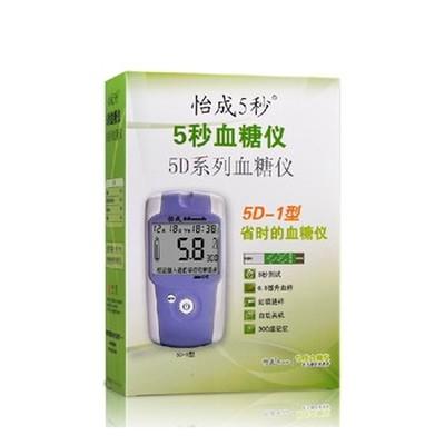怡成 血糖仪5D型 独立试纸50条+50采血针产品图片2