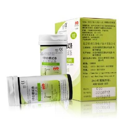 怡成 血糖仪5D型 独立试纸50条+50采血针产品图片3