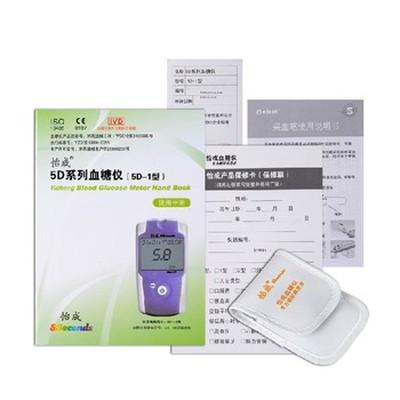 怡成 血糖仪5D型 独立试纸50条+50采血针产品图片5