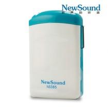 新声 便携式非无线音质清晰老年助听器NS385产品图片主图
