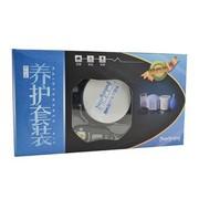 新声 助听器养护套装系列 清洁助听器配件套装干燥清理助听机 实用装