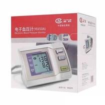 鱼跃 电子血压计YE650A产品图片主图