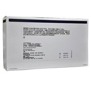 诺和(Novo) 诺德胰岛素笔式注射器(笔5)