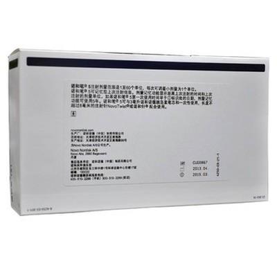 诺和(Novo) 诺德胰岛素笔式注射器(笔5)产品图片1