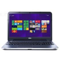 戴尔 Ins17RR-3728X 17.3英寸澳门金沙在线娱乐平台本(i7-4500U/8G/1T/HD8870M 2G独显/网卡升级/Win8/银色)产品图片主图