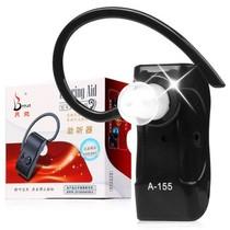 贝能 老年人充电式无线助听器A-155产品图片主图