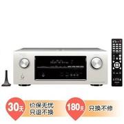 天龙 AVR-2313 家庭影院 7.2声道(7*170W)4K网络AV功放机 支持3D 银色