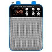 熊猫 K3 便携插卡收音扩音器老年人唱戏广场舞音箱大功率教师教学导游腰挂MP3无线扩音机(蓝色)