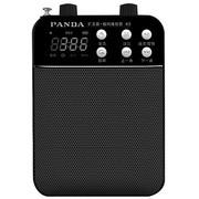 熊猫 K3 便携插卡收音扩音器老年人唱戏广场舞音箱大功率教师教学导游腰挂MP3无线扩音机(黑色)
