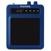 熊猫 K7 便携插卡收音扩音器老年人唱戏广场舞音箱大功率教师教学导游腰挂MP3无线扩音机(蓝色)